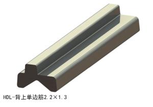背上单边筋2.2×1.3
