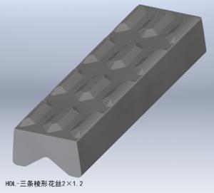 三条棱形花丝2×1.2