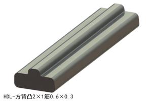 方背凸2×1筋0.6×0.3