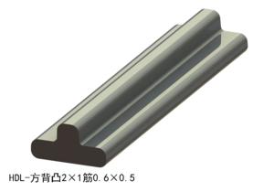 方背凸2×1筋0.6×0.5