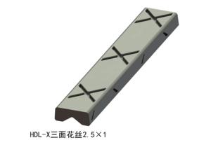 X三面花丝2.5×1