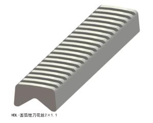 圆弧锉刀花丝2×1.1