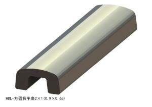 周遭背平底2×1(0.9×0.65)