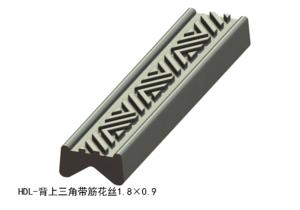 背上三角带筋花丝1.8×0.9